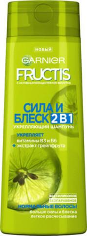 Шампунь fructis 400мл сила и блеск 2в1