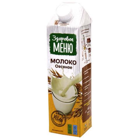 Молоко здоровое меню 1л овсяное