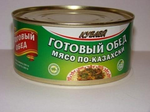 Консервы кублей 290г мясо по-казахски