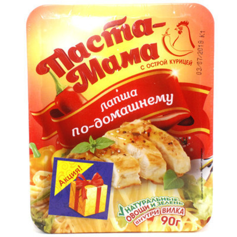 Лапша паста мама 90г кур острая+соус арома