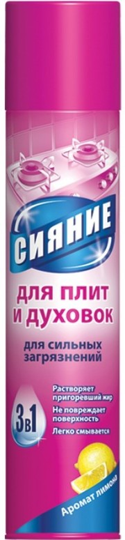 Чист ср-во сияние 300мл д/газ плит и духовок