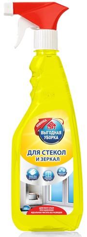Ср-во выгодная уборка 500мл д/стекол и зеркал